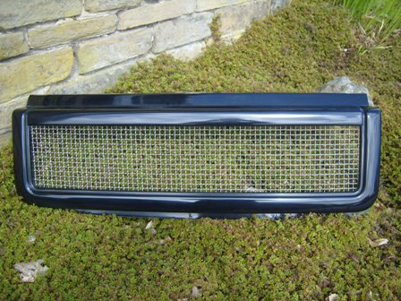 discovery-sports-front-grille