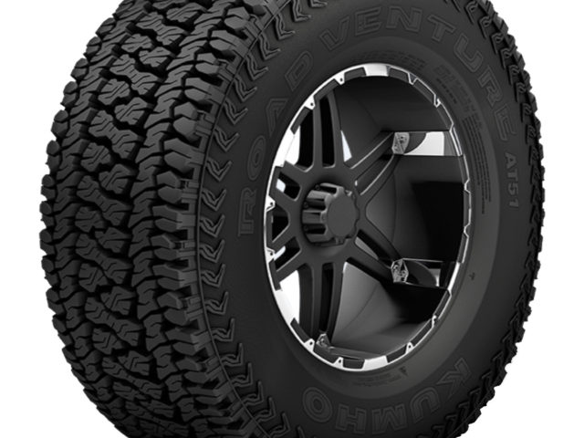 On Road Land Rover Tyres